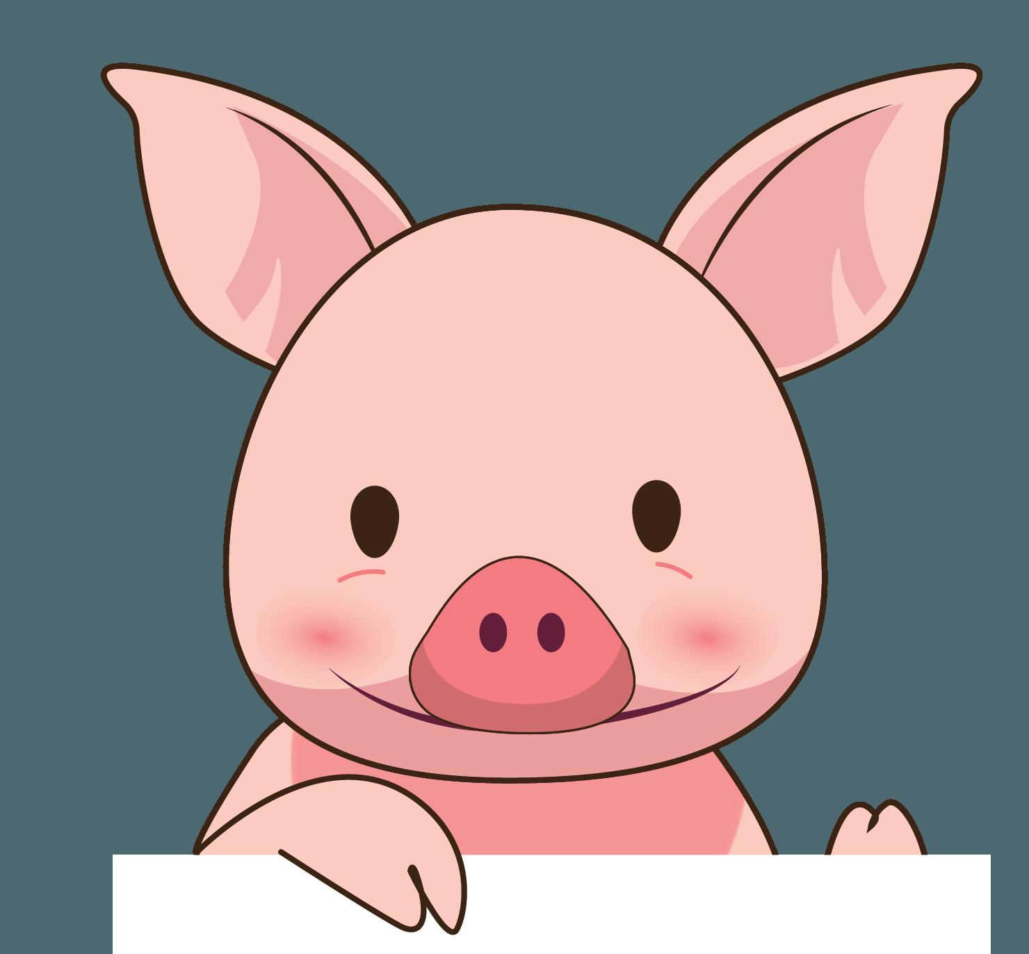 Bioenergy_Pig